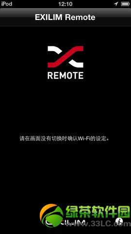 EXILIM Remote for iPhone