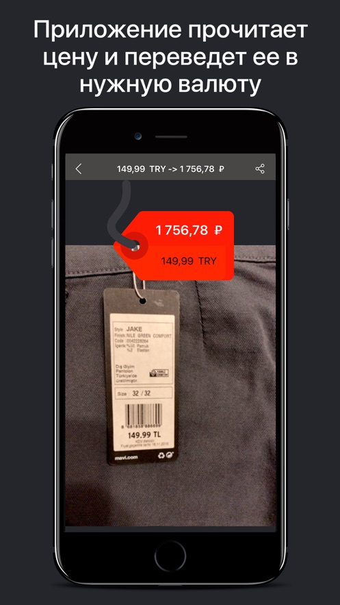 AR Currency Converter