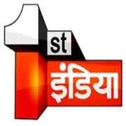 First India News